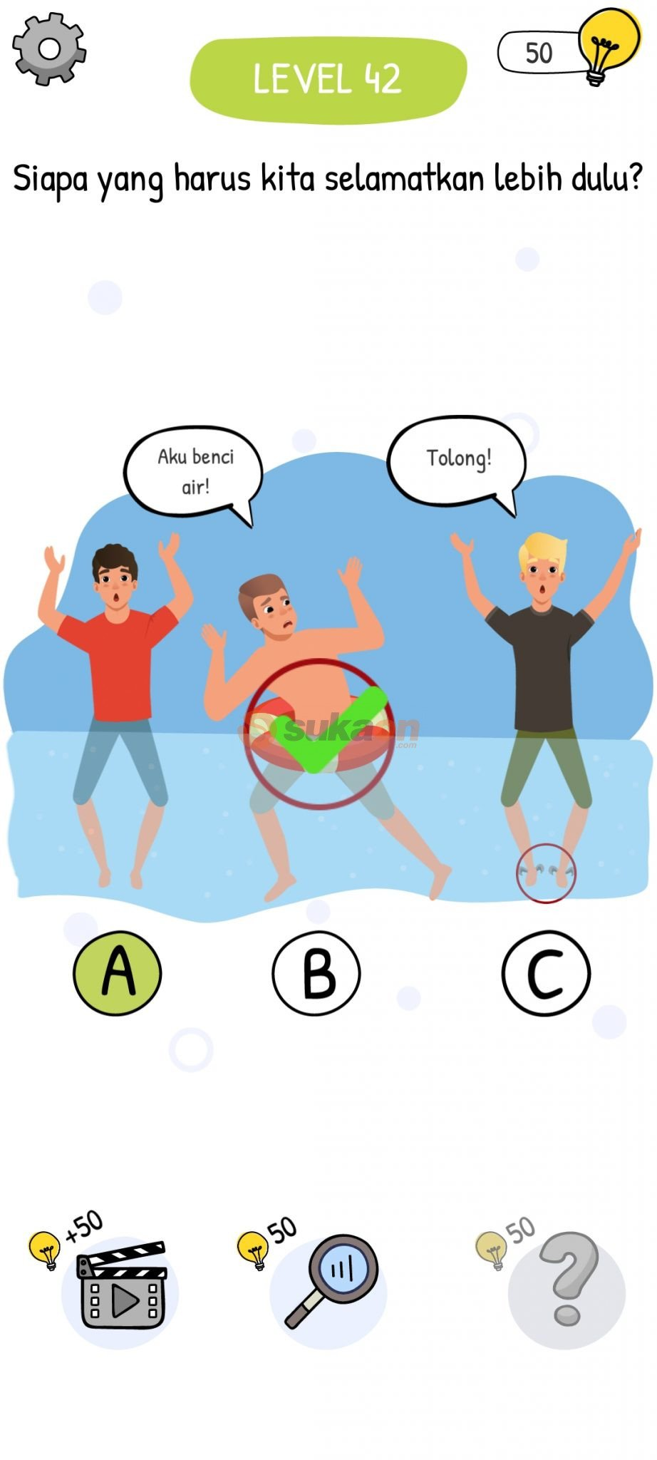 who is? brain teaser and riddles